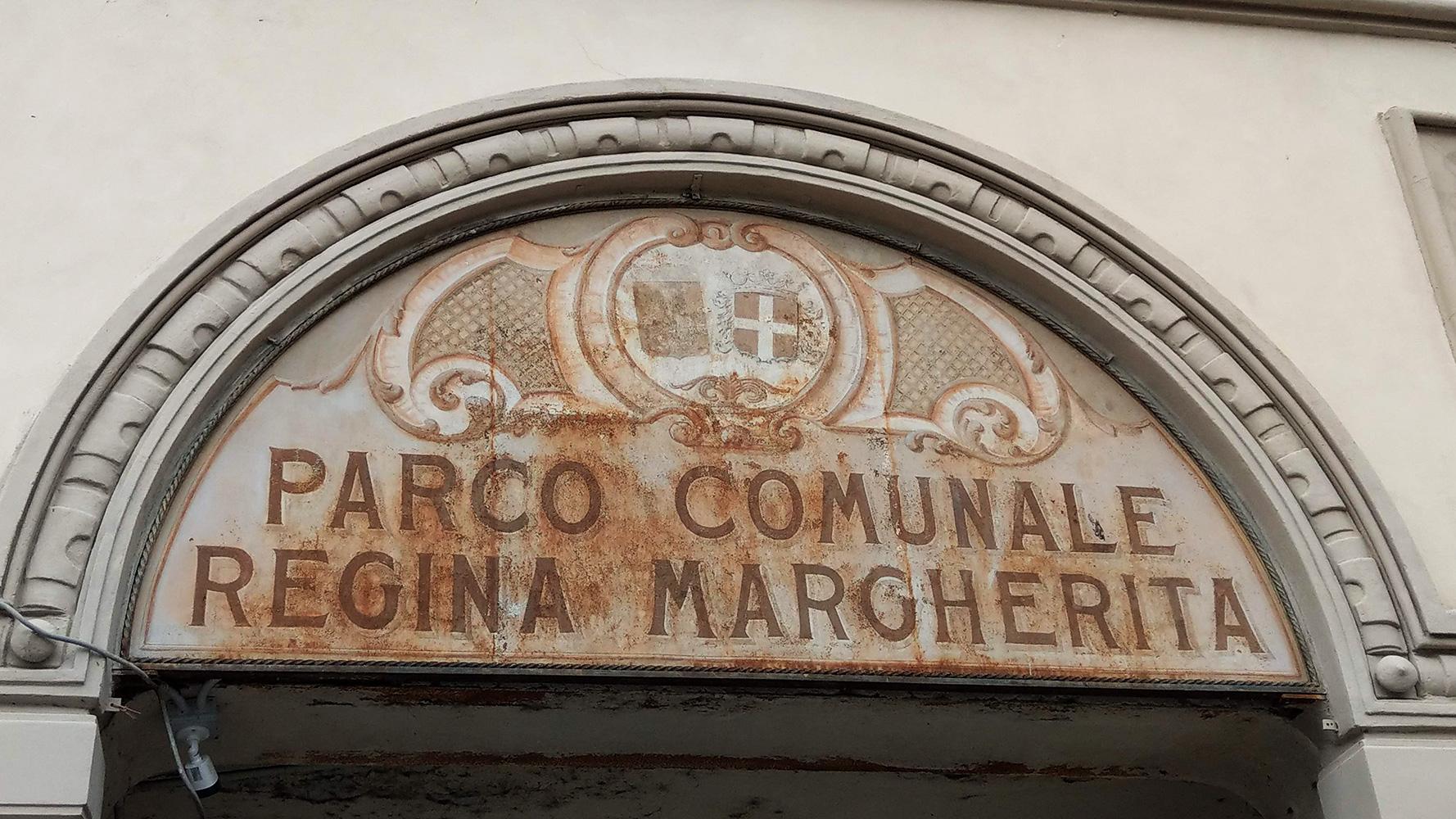 Parco Comunale Regina Margherita